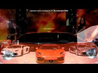 �Lamborghini Aventador LP700-4� ��� ������ ���������� ������ - *�� ������ 13 �����. ����������*. Picrolla